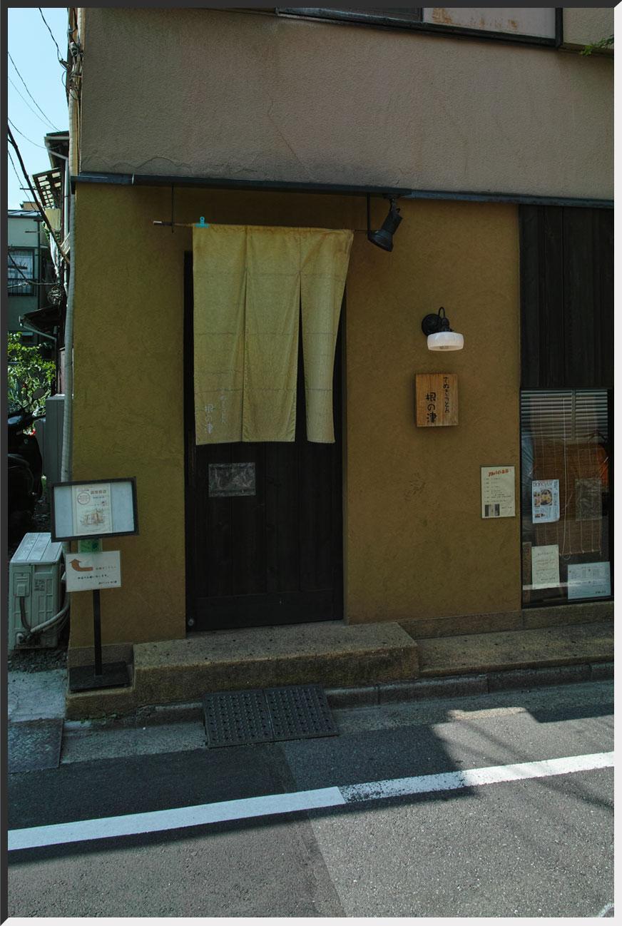 nenotsu_140726_05.jpg